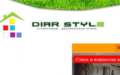 DiarStyle