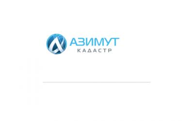 Азимут Кадастр